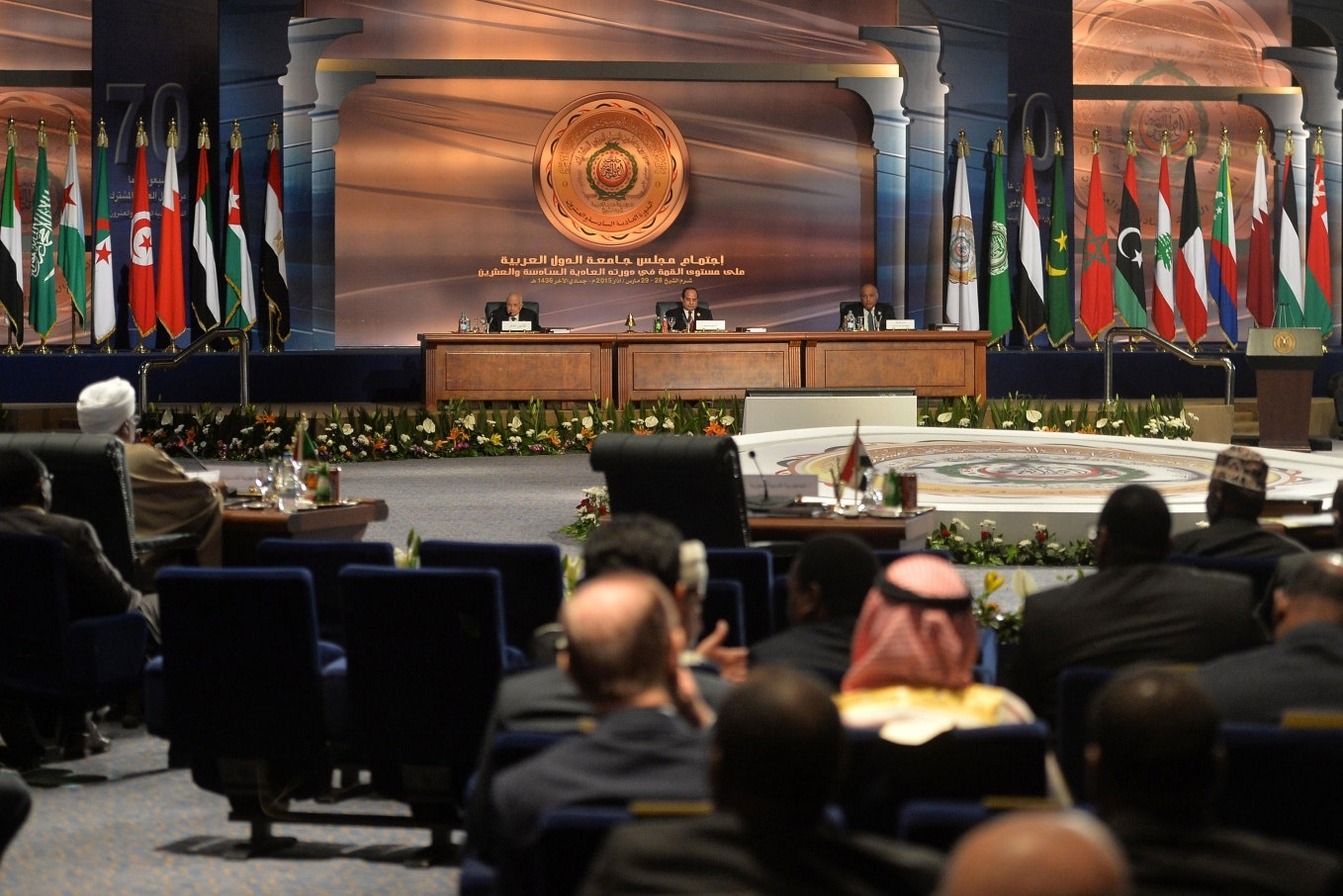 Meeting hall with Arab League of Nations flags