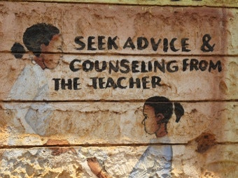 Mural of teacher and student