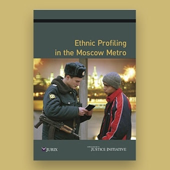 an introduction to the issue of racial profiling in the united states Racial profiling introduction in the united states of america, law enforcement agencies have been encumbered with cases and incidents that appear to show bias in the administration of justice.