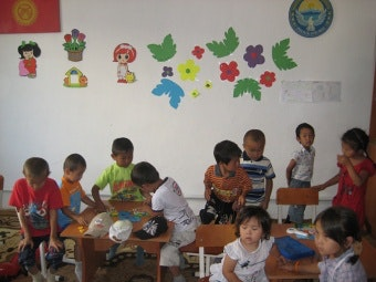 Children playing at Aikol Children's Development Center