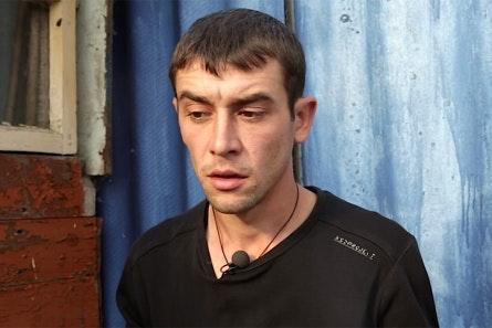 Stanislav Romaschenko