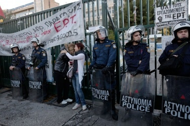 Greek police and protestors