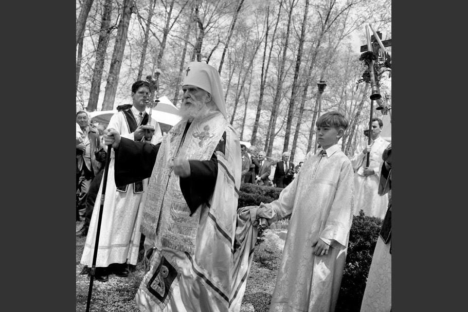 A Russian Orthodox priest leading a ceremony.