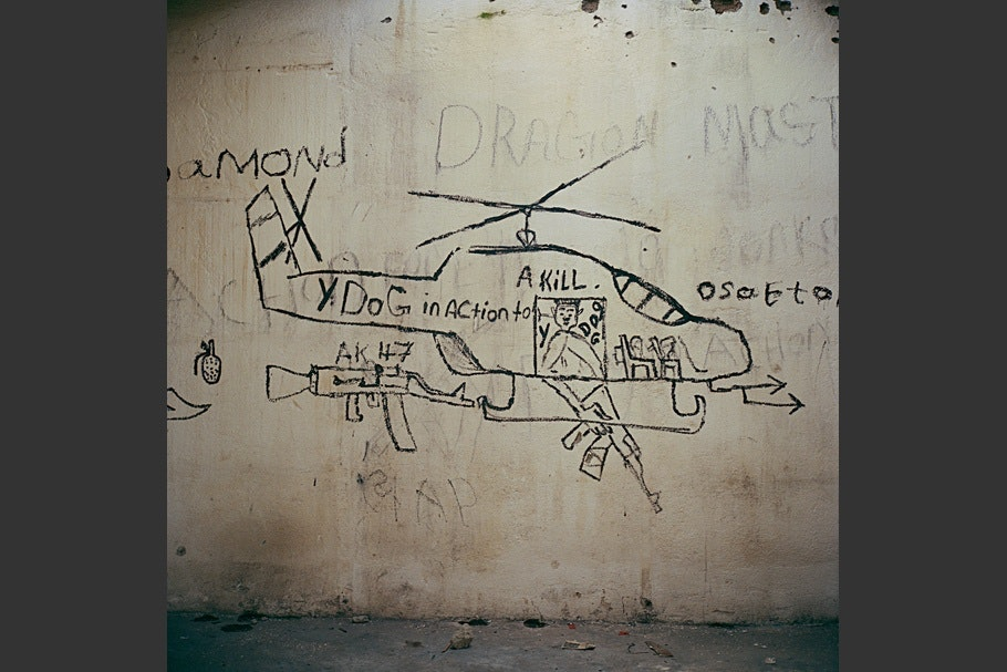 Graffiti of a helicopter.