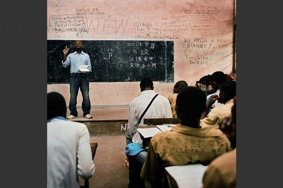 Classroom with chalkboard.