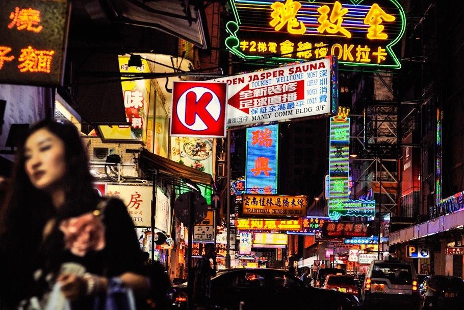 Urban streetscape at night