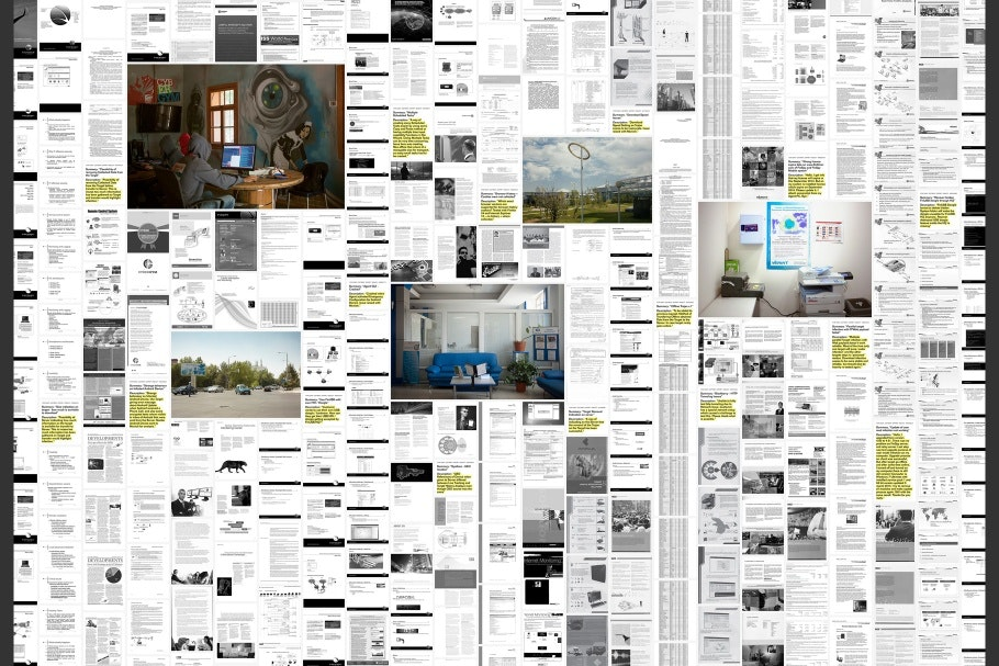 Mock-up illustration of installation consisting of surveillance industry brochures and five photographs