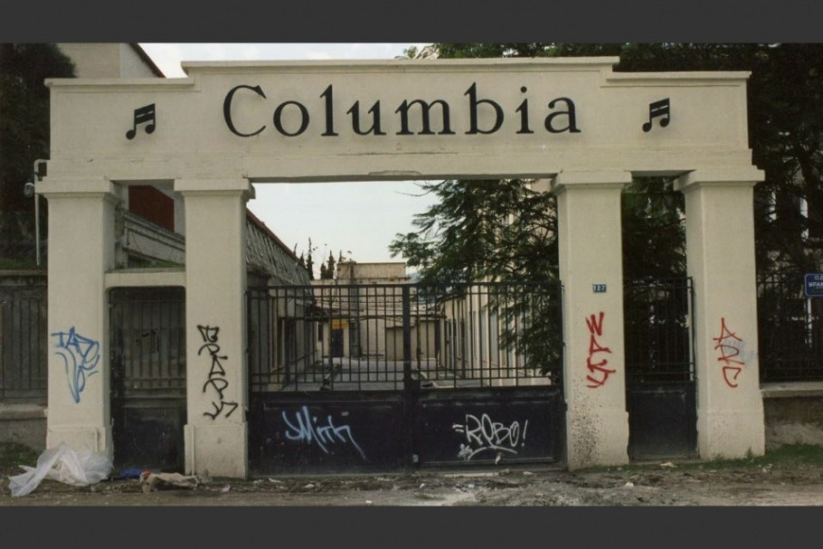 Still from a multimedia piece about the deserted Columbia Records building in Athens