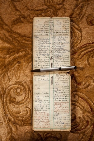 A notebook and pen
