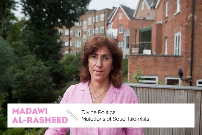 Madawi Al-Rasheed