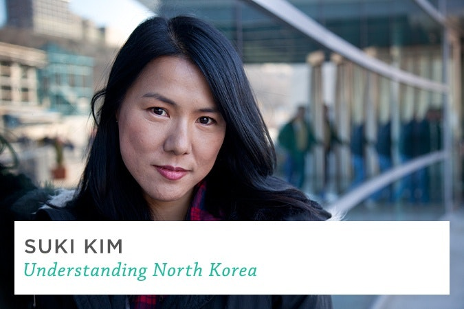 suki kim New york times bestselling novelist and journalist suki kim will read from her works as part of the mary e rolling reading series at 7:30 pm on tuesday, nov 14 in paterno library's foster auditorium the event is free and open to the public.