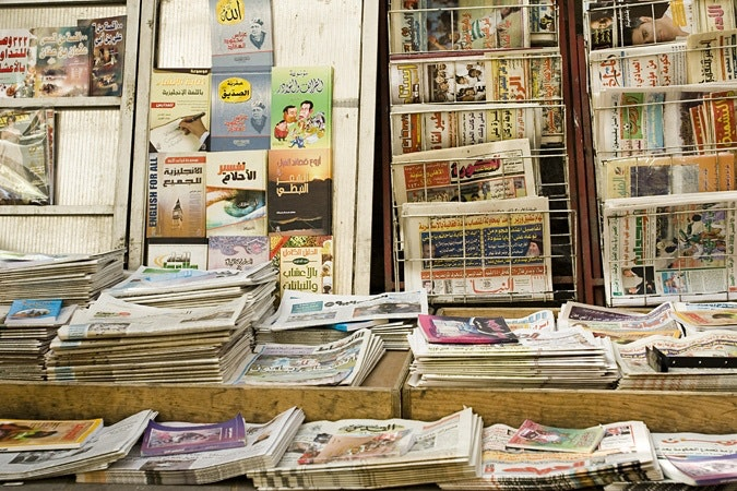 Newsstand with items printed in arabic